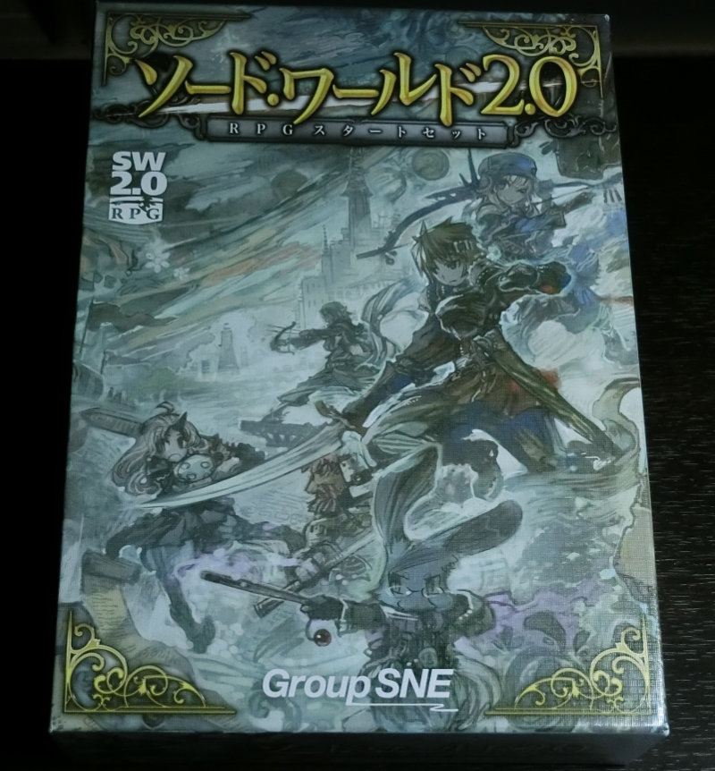 Sword World Starter Set Box