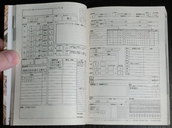 Sample character sheet