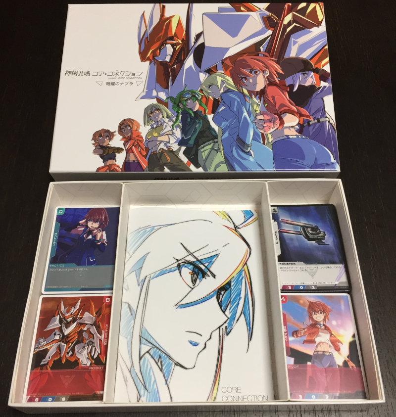 Shinkikyoumei: Core Connection box contents