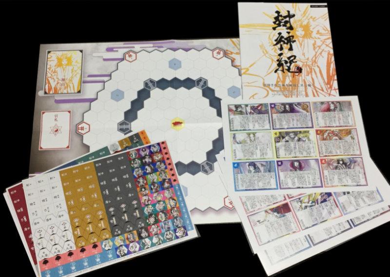 Fujinki uncut game contents