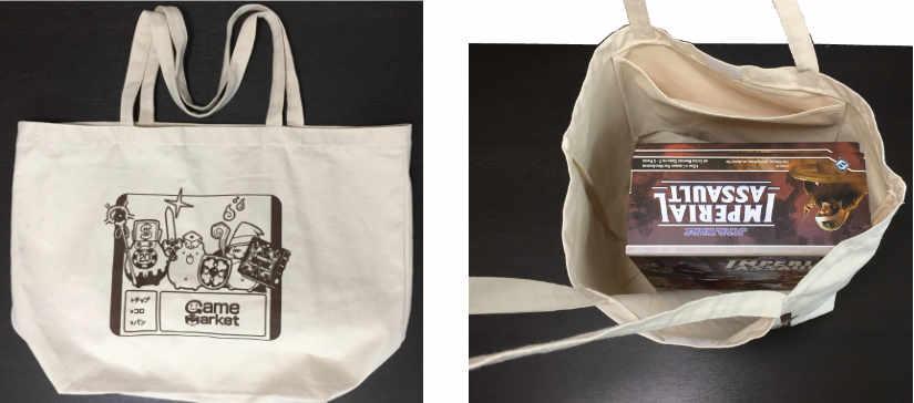 Game Market cotton bag