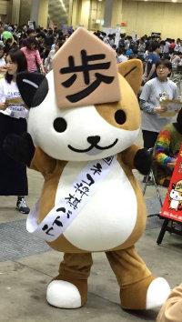 The cat shogi mascot