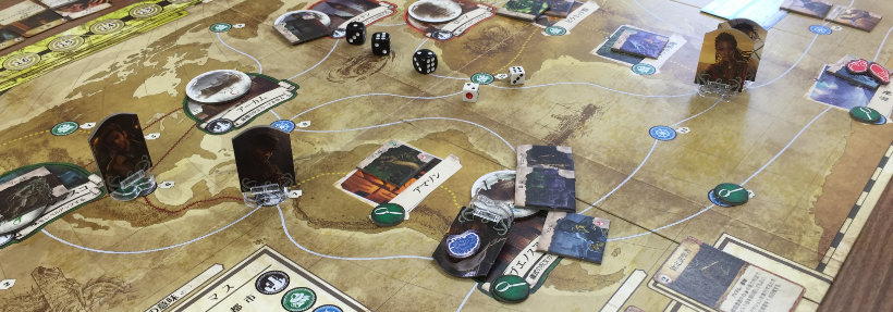 Eldritch Horror game board