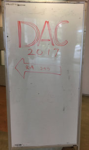DAC 2017 Sign on whiteboard
