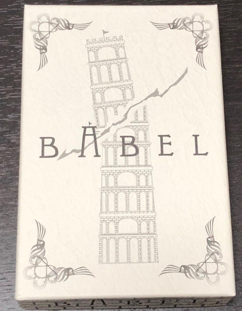 Babel Box
