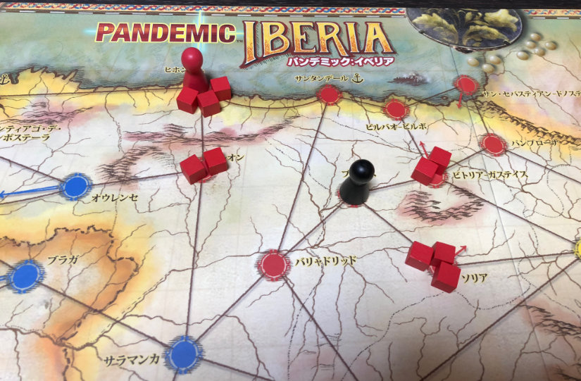 Close up of the Pandemic: Iberia board