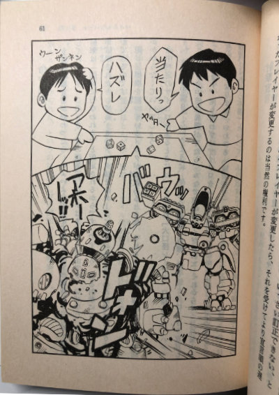 "Manga Panel: (Left character saying, ""(aw man) A miss"", the other saying ""Hit!"")"
