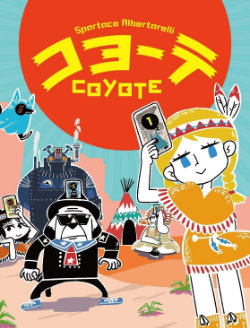 Japanese box art for Coyote