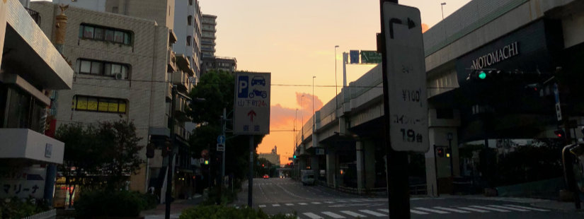 First light between Chinatown and Motomachi