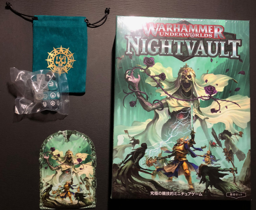 Nightvault box with bonus dice and dice bag
