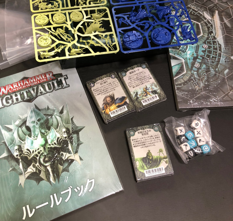 Nightvault Components