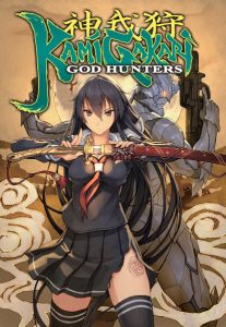 Kamigakari: God Hunters cover