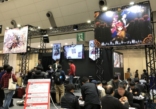 The publisher of Sakura Arms and Rooper also had a pretty massive setup.