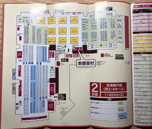 Event hall map