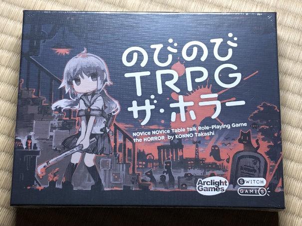 NoviNovi TRPG: The Horror