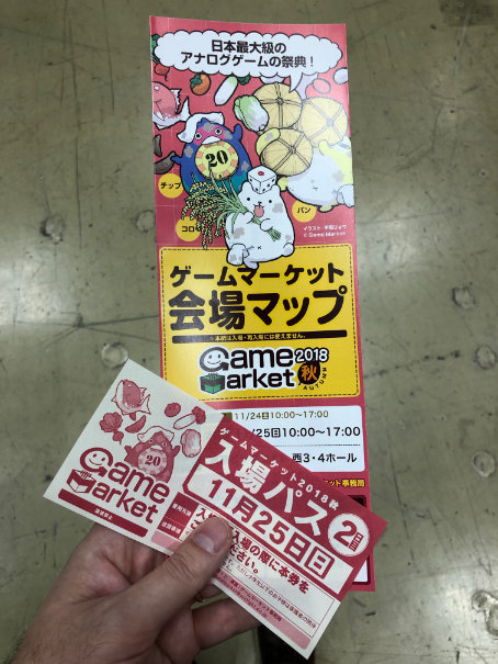 Tokyo Game Market ticket and map in hand