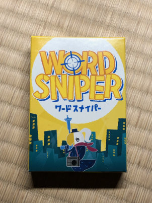 Word Sniper