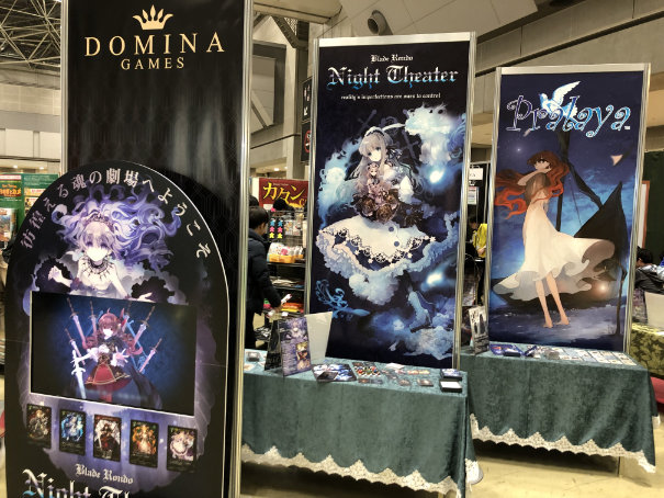 Domina Games has been consistently popular, with very beautiful games.