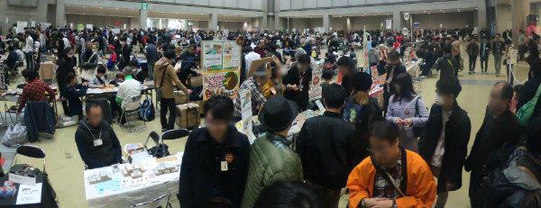Game Market Crowd