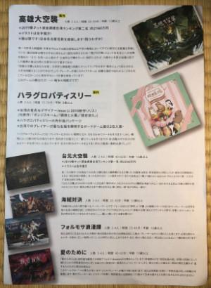 Mizo Games