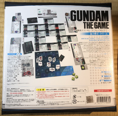 Back of Gundam - The Game