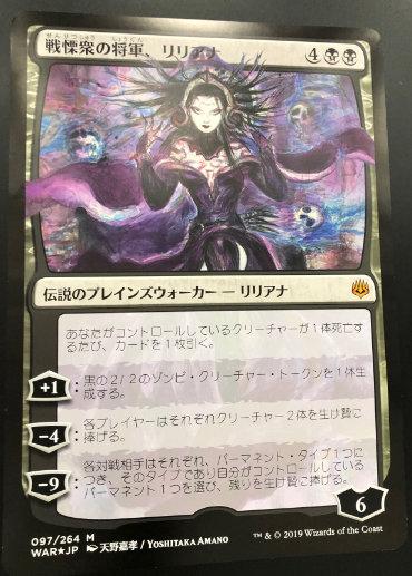 Yoshitaka Amano magic card