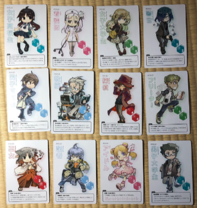 The twelve PC cards. Each as an alternate illustration on the other side.