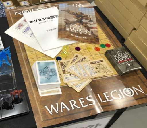 Wares Legion board game