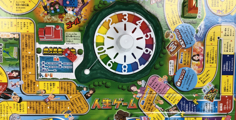 Playing at the Game of Life