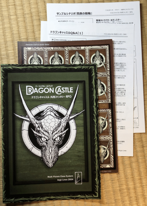 Contents of the basic rules for Dragon Castle