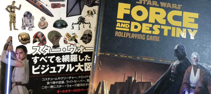 Star Wars Visual Dictionary and Force Awakens Core Book