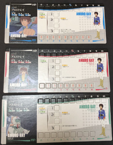 The first three phases of Amuro.