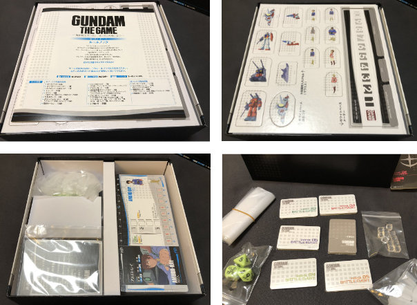 Contents of the Gundam the Game
