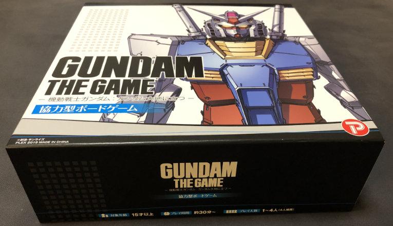 Gundam the Game box
