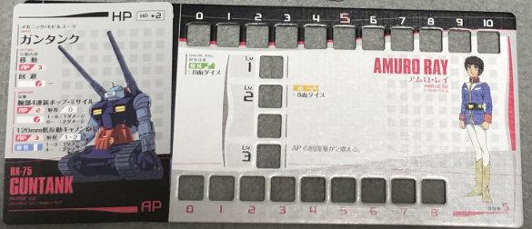 Phase 2 Amuro board with Guntank