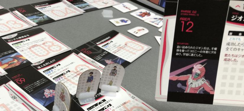 Hands on Gundam the Game
