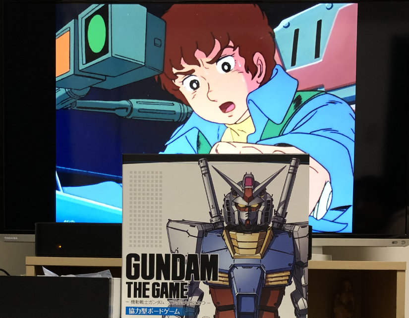 Amuro looking at the game