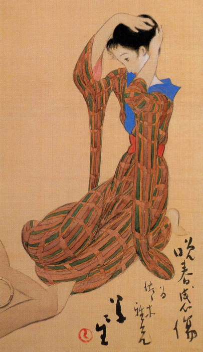 Excerpt from art by Takehisa Yumeji