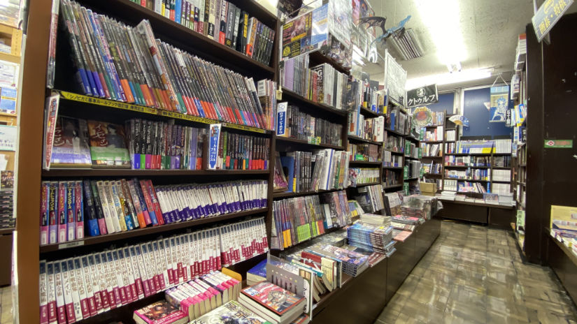TRPG book section