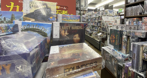 End cap of import board games.